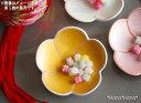 梅型錦金 豆皿 9cm ゴールド 有田焼 幸楽窯// 和食器 食器 正月 買いまわり