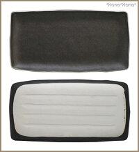 黒釉白ライン長角大皿33.5cm