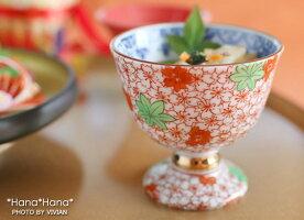 春秋高台珍味豆小鉢
