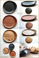 木製耳付きコースター