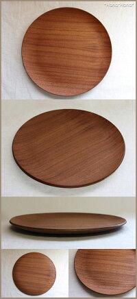 木製丸トレー30cm・レッドマホガニー