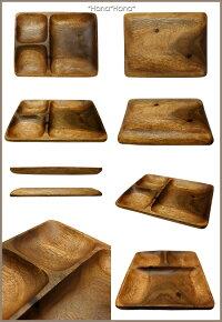 木製(アカシア)/長角ランチプレート25.5cm