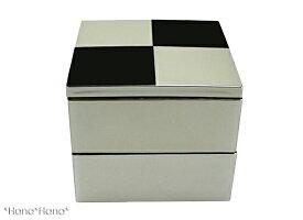 アルジャンIII銀箔市松二段重箱・モダン漆器