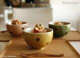 【訳あり】 ドット 小丼 11.5cm ブラウン/ローズ/グリーン//美濃焼 和食器 廃番処分 お皿 おしゃれ