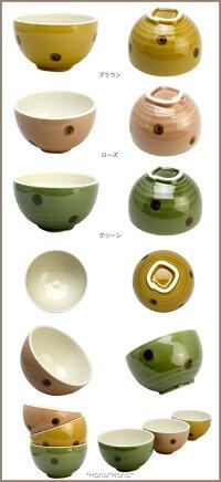 カラー小花16.6cm取皿【アウトレット品】