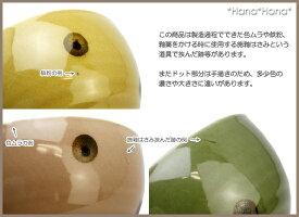 ドット小丼11.5cm(ブラウンorローズorグリーン)【アウトレット品】