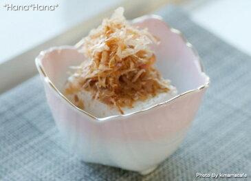【訳あり】 ぼかし 渕金 三つ葉型 小鉢 10.5cm 桜ピンク