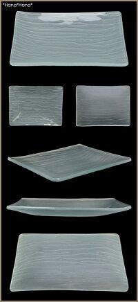 ガラス水面長角皿16cm【特価】