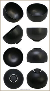 ブラックシリーズシンプルサークル玉型どんぶり(大)