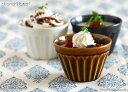 和カフェを楽しむデザート器グリースカップ【アウトレット込】