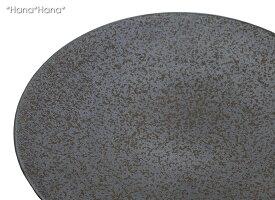 エピペドフラットディナープレート27cm鉄黒