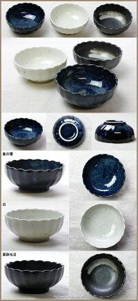 奏(かな)菊型9cm小鉢