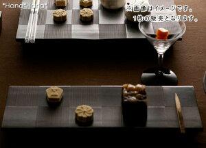 彩るテーブル『まためぐる秋』J.C 31cmロングプレート(M)ブラック