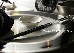 彩るテーブル『A HAPPY NEW YEAR・春の訪れ弾む心』黒い食器に合うモダンでおしゃれな箸箸 ジャ...