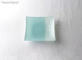 アートガラスプレートサラ13cmスクエアプレート(ブルー)