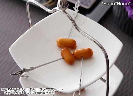 ナルミ スタイルズ スクエアプレート 14cm ホワイト 2枚セット //お皿 おしゃれ