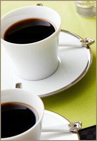 アルジャンコーヒーカップ&ソーサー
