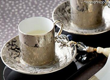 エスプレッソコーヒー カップ&ソーサー シルバーランプル