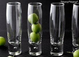 ガラスバブルスマートグラス180ml