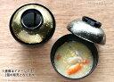 光彩高台内金ライン 玉子型汁椀 3.5寸 10cm ふた付き 漆器//和食器 食器 正月 キャッシュレス 還元