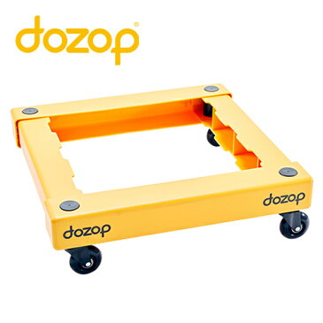 【SEL-1】dozop ドゾップ どぞっぷ 長谷川工業 ハセガワ hasegawa 組立式 台車 収納 手軽 静音 積載115kg 簡単 軽量 軽い 樹脂製 工具不要 キャスター コンパクト おしゃれ デザイン 引越し ポイント10倍