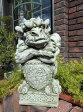 ガーゴイル グレムリン イングリッシュ 英国ガーデニング ガーデン 魔除けグッズ ストーン製 送料無料【花遊び】『English Gargoyle Shield』他の商品と同梱ご希望でも、別途送料(864円)が発生致します。