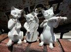 ガーデニング ガーデン 雑貨『ネコちゃん♪音楽隊・ホワイト』