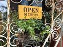 ガーデニング ガーデン 雑貨 ブリキ アイアンオーナメント ハンギング インテリア 寄せ植え プランター アンティーク【花遊び】『オープンサインポケット』