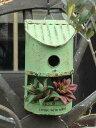 ガーデニング ガーデン ガゼボ 鳥かご 小鳥ハンギング 雑貨 アンティーク アイアン【花遊び】『ティンバードハウスプランター』