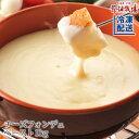 花畑牧場 チーズフォンデュペースト1kg【冷凍配送】