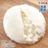 花畑牧場 ブラータ〜生モッツァレラ〜 チーズ 70g×9個セット【冷凍配送】