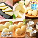 【ギフト】 花畑牧場 手造りチーズ6種詰め合わせセット【冷蔵...