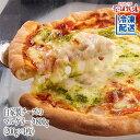 【トロナ】 本当に旨いピッツァが食べたい マルゲリータ 1枚(240g) ナポリ風ピザ 冷凍食品 ピザ pizza 【re_26】【p5】 【】