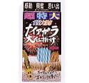夕涼み会・イベント・子供会に! 超特大ナイアガラ大仕掛け(12本入)【おもしろ花火】