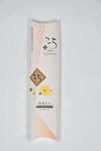 国産線香花火巧(12本)【国産花火】