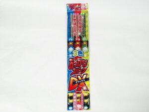 DXおっかけスパーク【手持ち花火】【6本入り】