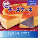 クリームチーズをたっぷり使用し職人がひとつひとつ焼き上げた、しっとり濃厚なベイクドチーズ...