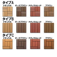 ウッドパネル人工木樹脂27枚セット