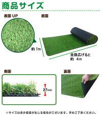人工芝ロール1m×10m【送料無料】リアル人工芝マットロール式芝生人工芝リアルドッグラングリーンベランダ庭人工芝生