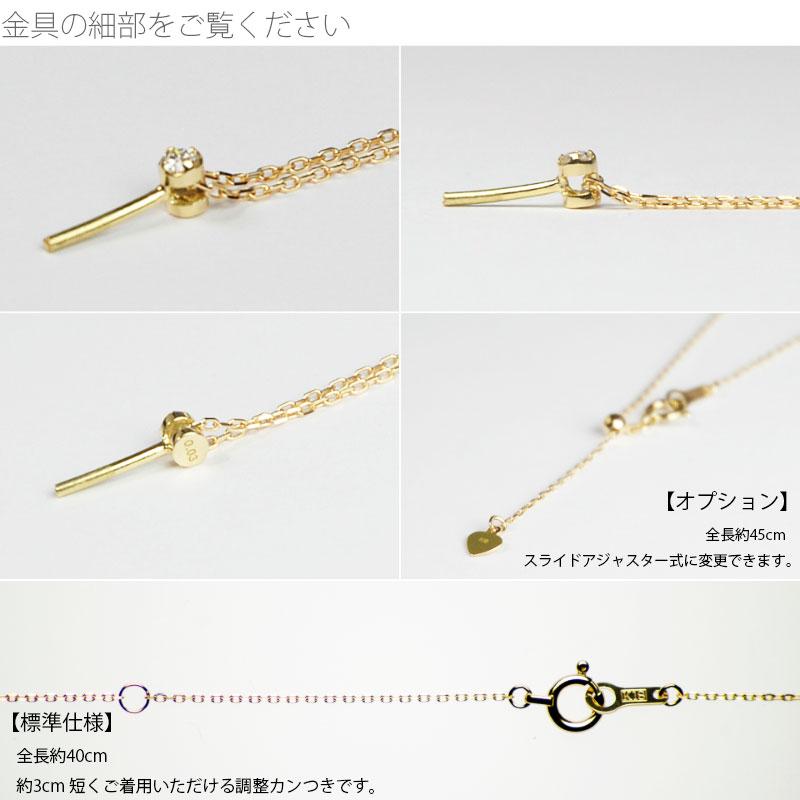オーロラアコヤクイーン 花珠真珠 パール ペンダント ネックレス 8.5mm-9.0mm K18 40cm 商品番号:TP85-Q 【定番】【実物画像で選べます】【数量限定】