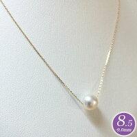 アコヤ真珠一粒パールネックレス8.5mm-9.0mm商品番号:TS85-O