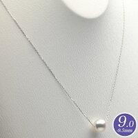アコヤ真珠一粒パールネックレス9.0mm-9.5mm商品番号:TS90-O