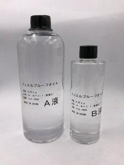 ジュエル・プルーフオイルA・Bセット1kg入固まるハーバリウム2液性レジンエポキシレジンレジンフラワー2液混合透明レジンハーバリウムハンドメイド用品ハンドメイドクラフト