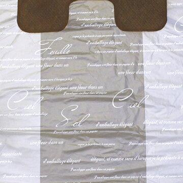 LittleGarden/ラポール199(500枚入)/hb0199【02】《花資材梱包資材レジ袋》