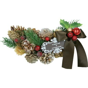 【造花】てづくり/クリスマススワッグS/28-096【01】【取寄】《 花器、リース リース土台 スワッグ 》