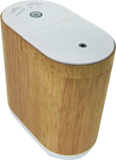 生活の木/エッセンシャルオイルディフューザー aromore wood(木製アロモア) /08-801-6010【02】≪ 雑貨 アロマ、ハーブ アロマランプ、ディフューザー ≫
