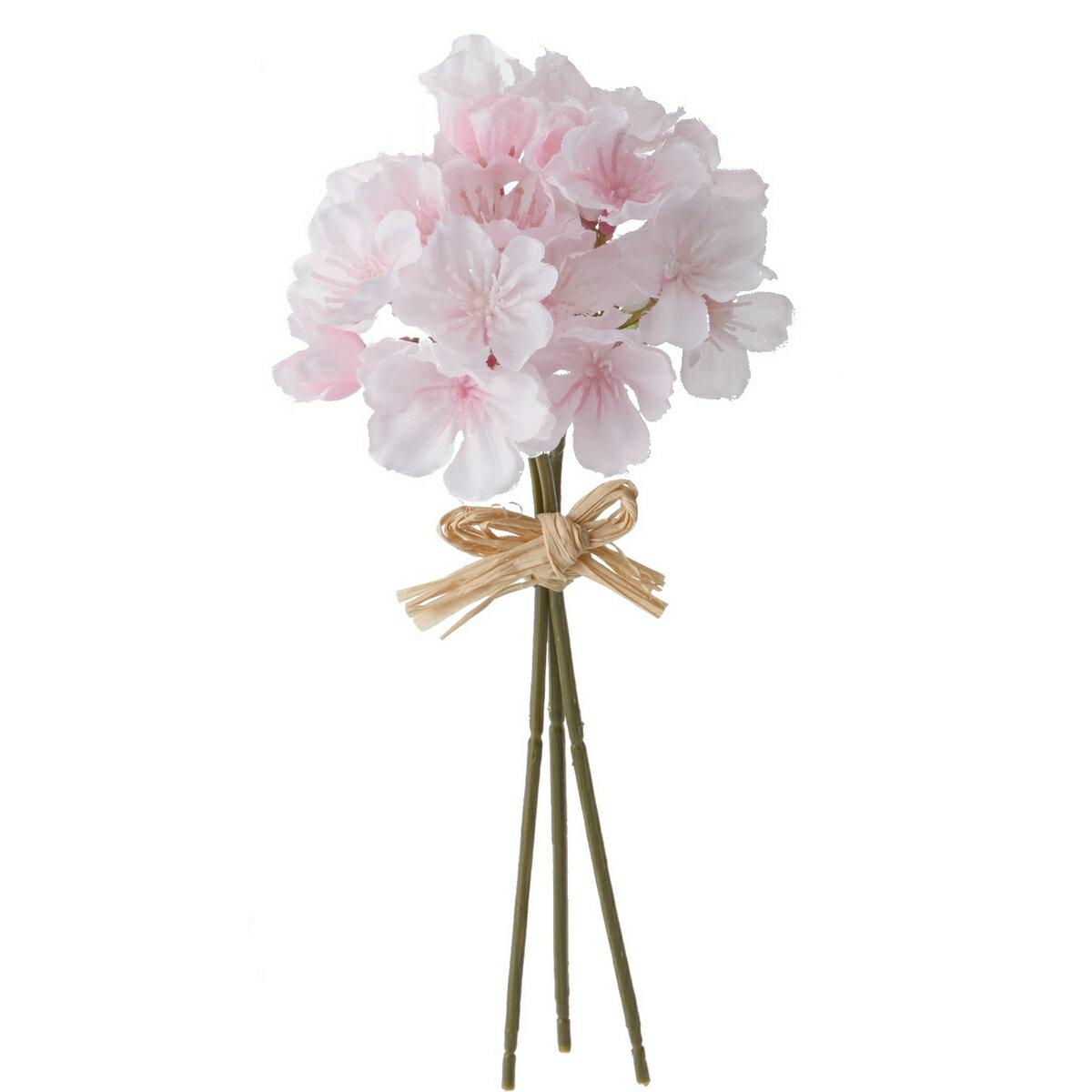 即日 【造花】YDM/サクラピックバンドル ピンク/FS7842-P《 造花(アーティフィシャルフラワー) 造花 花材「さ行」 さくら(桜) 》