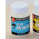 NBK/水性防水剤 つやあり 100cc/PDC202943【01】【...