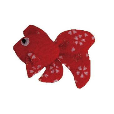 ちりめんパーツ 和金魚/KR-F111【01】【01】【取寄】《 手芸用品 和手芸 ちりめんパーツ 》