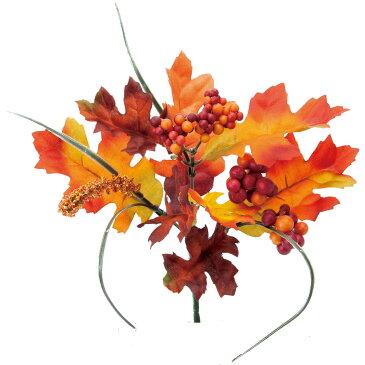 即日★【造花】YDM/オークリーフミックスブッシュ レッド/FS-9009-R【00】《 造花(アーティフィシャルフラワー) 造花枝物 モミジ・イチョウ 》